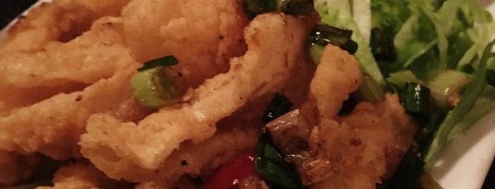 Reun Thai is one of London - Asian Restaurants.