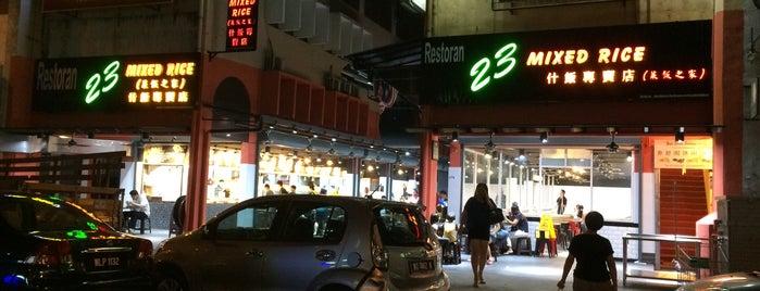 Restoran Mixed Rice 23 is one of Posti che sono piaciuti a Michael.