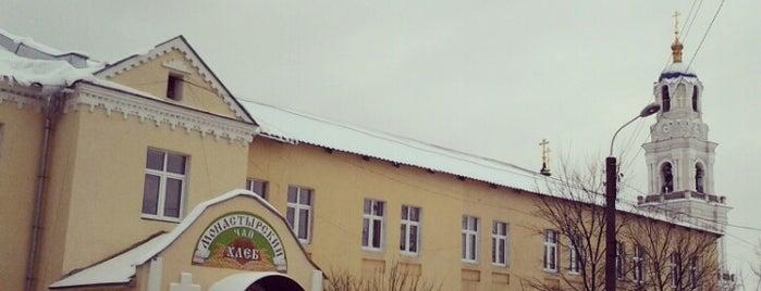 Монастырский Хлеб is one of Pavel 님이 좋아한 장소.