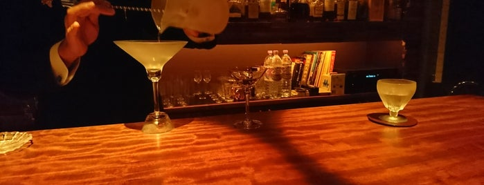 Bar Pledge is one of Tempat yang Disimpan ぎゅ↪︎ん 🐾.