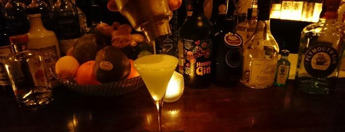 Bar NAVEL is one of 美味しいと耳にしたお店.