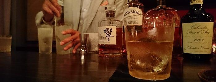 BAR KOBA is one of JJ: Kyoto x Tokyo.