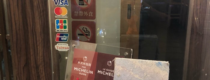 台北鳥喜 produced by Toriki is one of 《臺北米其林指南》 2018 餐盤餐廳 MICHELIN Guide Taipei.