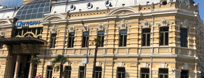 Princess Hotel Casino is one of Atacaksin.