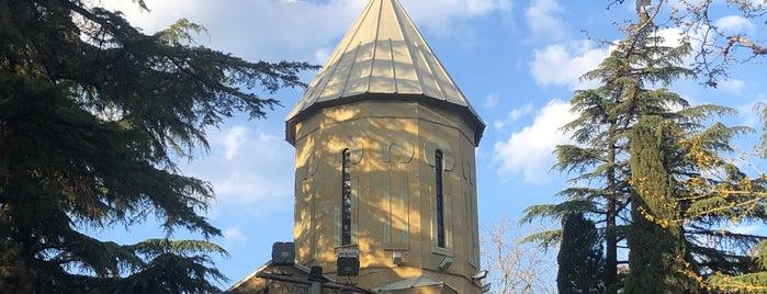 ვაკის სამების ეკლესია is one of Tbilisi.