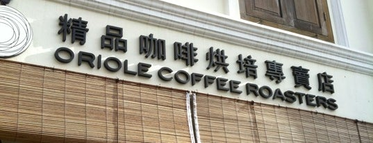 Oriole Coffee Roasters is one of Great Coffee in Singapore.