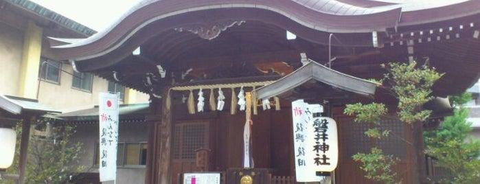 磐井神社 is one of Vicさんのお気に入りスポット.