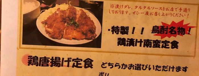 酒ぐら 鳥酎 is one of Orte, die Masahiro gefallen.