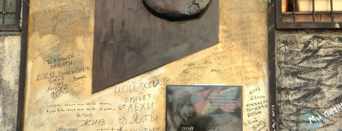 Сквер Виктора Цоя is one of Posti che sono piaciuti a Egor.