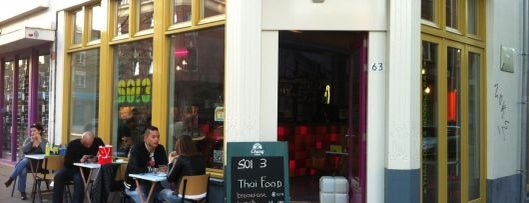 Soi 3 is one of Rotterdam by Locals.
