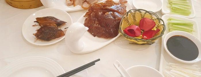Bian Yi Fang is one of Pequim.