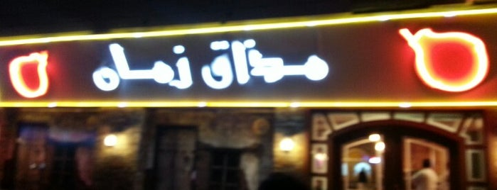 Mathaq Zaman is one of Jeddah.
