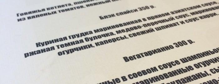 True Burgers is one of МОСКВА ПОЖРАТЬ 2014.