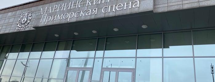 Мариинский театр (Приморская сцена) is one of M'ın Kaydettiği Mekanlar.