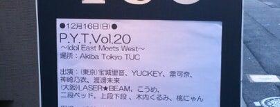 Tokyo TUC is one of Lugares guardados de Hide.