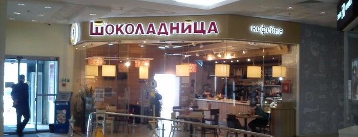 """Шоколадница is one of 9 Анекдоты из """"жизни"""" и Жизненные """"анекдоты""""!!!."""