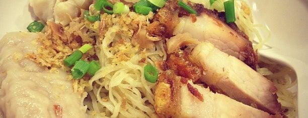 นายเม้งบะหมี่ปู เกี๊ยวกุ้งยักษ์ (Meng Noodle) is one of Eating In Ari, Bangkok.