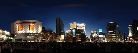 Shibuya is one of Tokyo City Guide.
