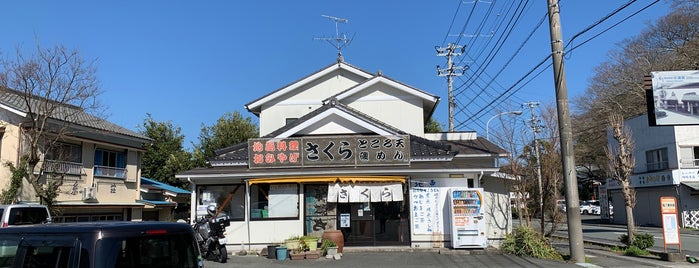 地魚料理•磯めん さくら is one of Lieux qui ont plu à Masahiro.