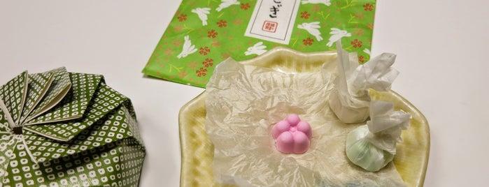 落雁 諸江屋 にし茶屋菓寮 is one of 和菓子.