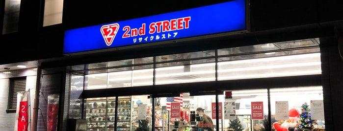 2nd STREET Chofu Tsutsujigaoka is one of Tokyo.