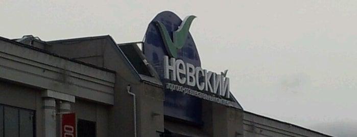 ТРК «Невский» is one of TOP-100: Торговые центры Санкт-Петербурга.