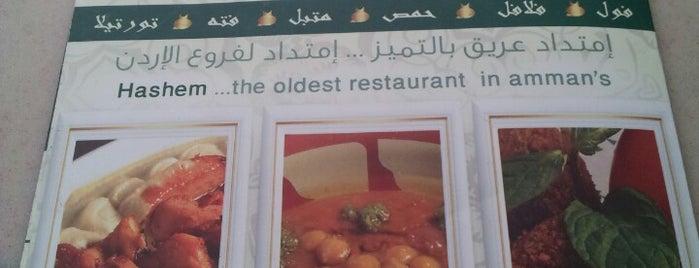 مطاعم هاشم is one of Fav.