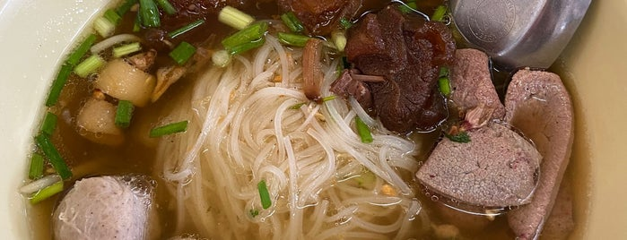 Yak Yai Noodle Soup is one of Thailand.