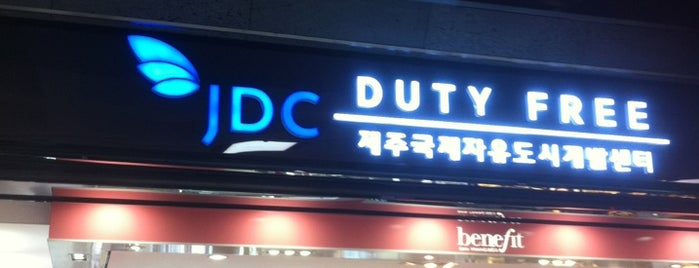 JDC Duty Free is one of Jeju.