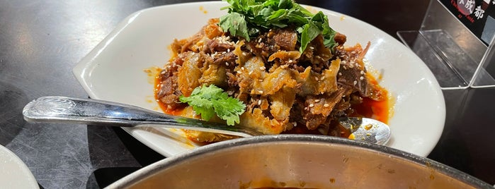 Chengdu Taste is one of Hawaii 2018.