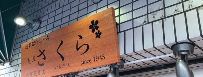 Asakusa Sakura is one of JPN.