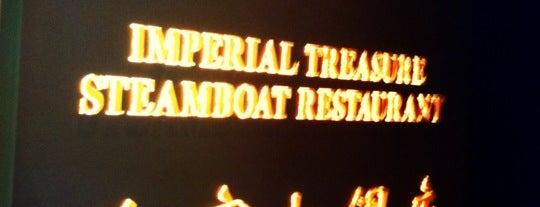 Imperial Treasure Steamboat Restaurant is one of สถานที่ที่ Andrew ถูกใจ.
