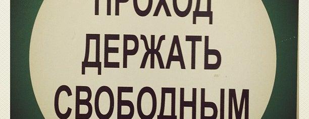 Министерство культуры Российской Федерации is one of Posti che sono piaciuti a Сергей.