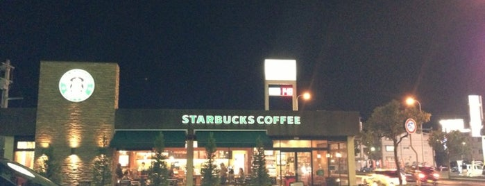 Starbucks Coffee 高知あぞの店 is one of Shigeoさんの保存済みスポット.