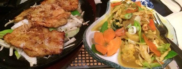 Tri Am Vietnamesisches Restaurant is one of Essen / Trinken Hessen.