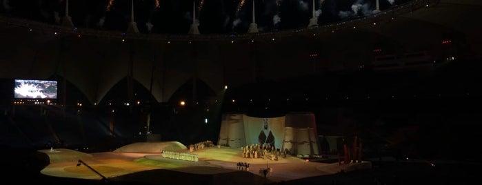 VIP Lounge King Fahad International Stadium is one of Posti che sono piaciuti a Lamia 🇸🇦  💛💙.
