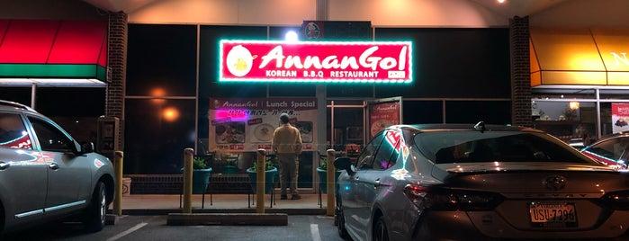 Annangol Restaurant (아난골) is one of สถานที่ที่ Jingyuan ถูกใจ.