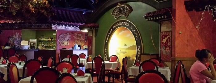 Lai Wah Yen is one of Lugares favoritos de Danara.