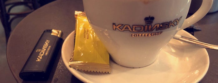 Kadinsky Coffeeshop is one of Lieux sauvegardés par lapsaa.