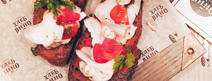 Хлеб и вино is one of Orte, die Katie gefallen.
