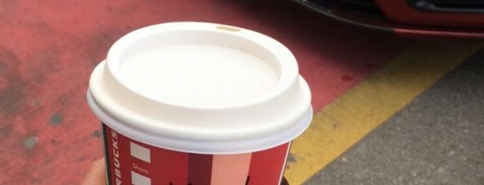 Starbucks is one of Devrim 님이 좋아한 장소.