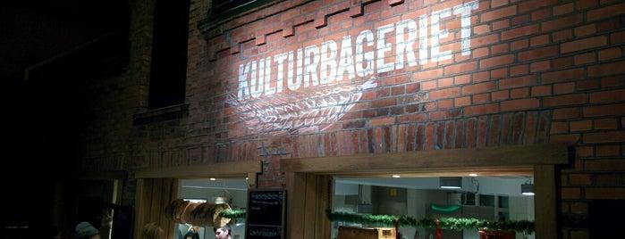 Kulturbageriet is one of สถานที่ที่ 4sq SUs Sweden ถูกใจ.