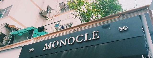 The Monocle Shop is one of Hong Kong.
