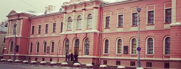 Академия им. К. А. Тимирязева (РГАУ, МСХА, ТСХА) is one of Moscow.