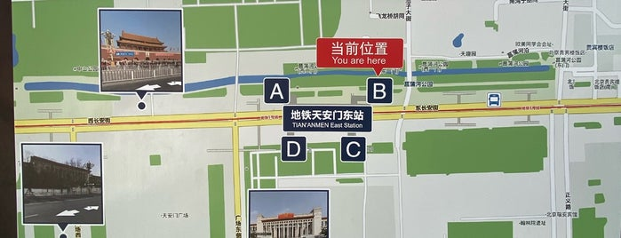 Subway Tian'anmen East is one of Tempat yang Disukai Ty.