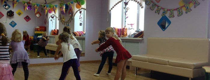 Детский центр «Мамина радость» is one of Tempat yang Disukai Julia.