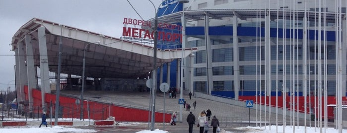 Megasport Arena is one of MosKoW.