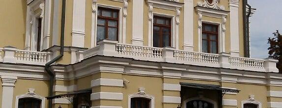 Нацыянальны акадэмiчны тэатр імя Янкі Купалы / Janka Kupala National Theatre is one of Минск.