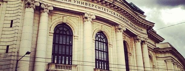 """Софийски университет """"Св. Климент Охридски"""" is one of สถานที่ที่ 83 ถูกใจ."""