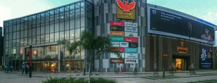 Phoenix Marketcity is one of Bengaluru Malls.